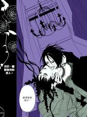 吸血鬼和我
