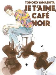 愛戀黑咖啡