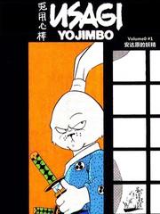 兔用心棒V0
