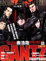 殺戮都市GANTZ