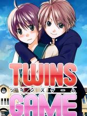 雙胞胎的遊戲