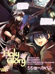 Holy-Glory聖潔之光
