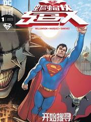 蝙蝠俠超人