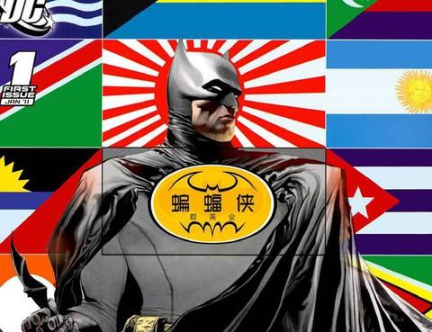 蝙蝠俠群英會V1