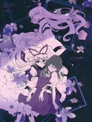 親愛的violet